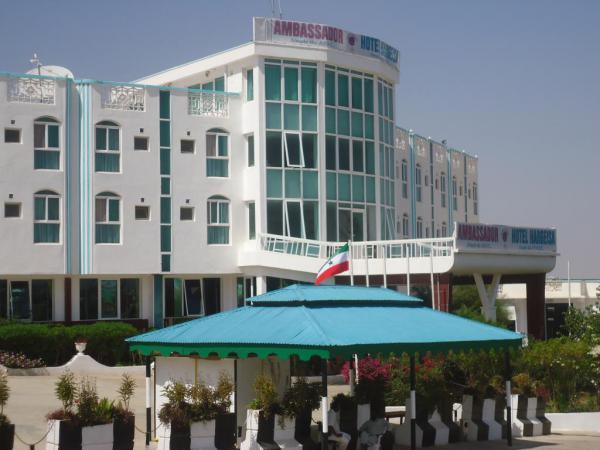 Ambador Hotel Hargeisa