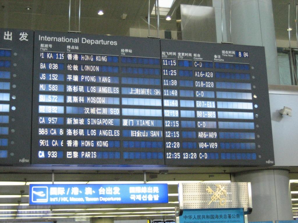 dprk-0097-B-PEK departures board