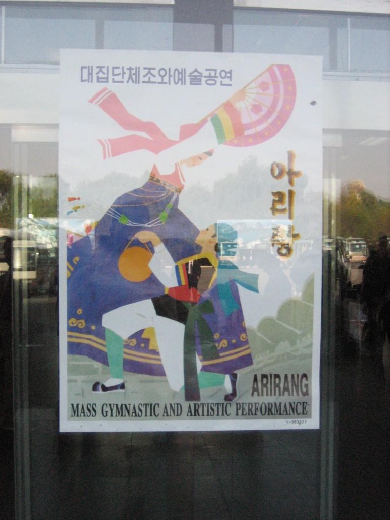 dprk-0214-B-arirang mass games poster