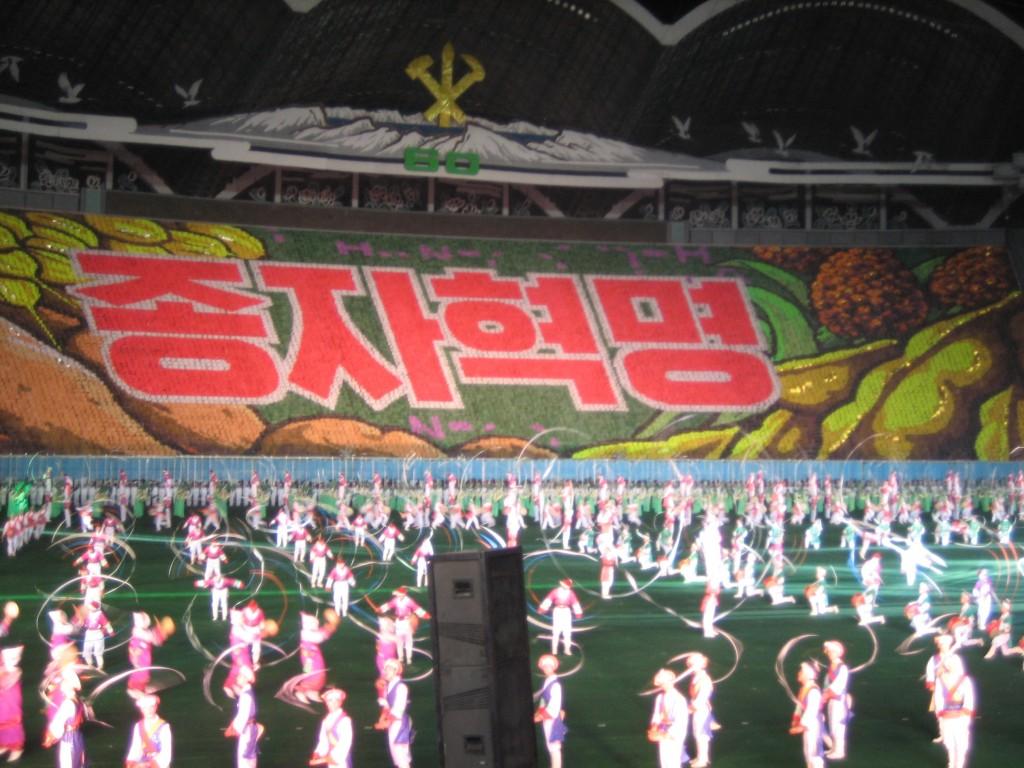 dprk-0644-mass games