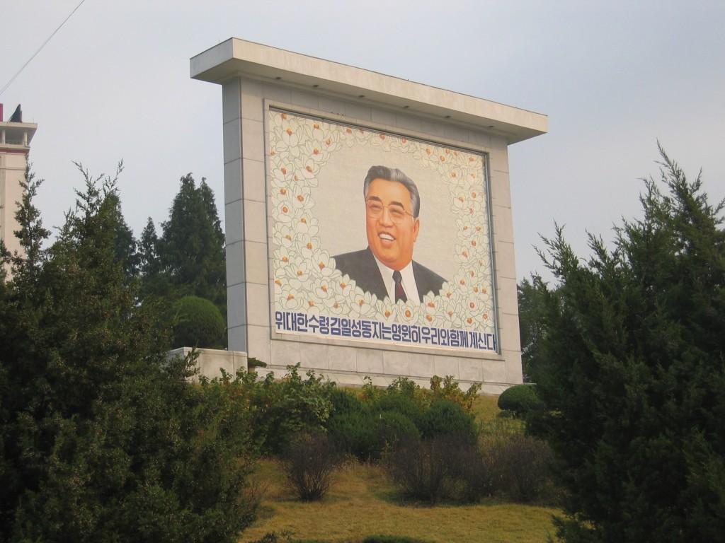 dprk-1302-B-kim il sung