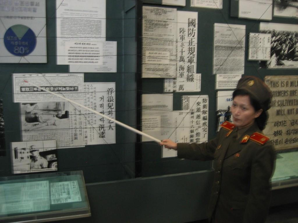 dprk-1347-B-war museum