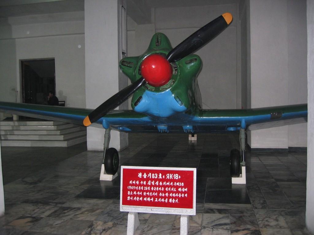 dprk-1356-B-war museum yak