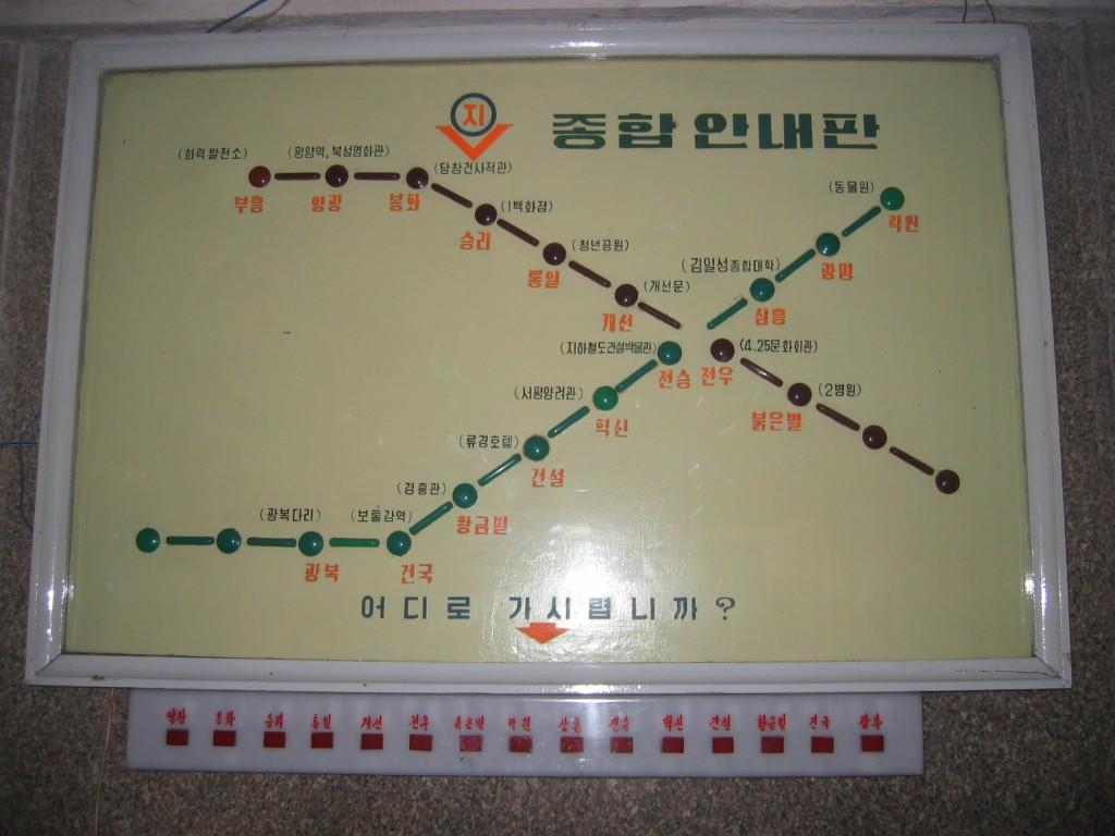 dprk-1404-metro sign