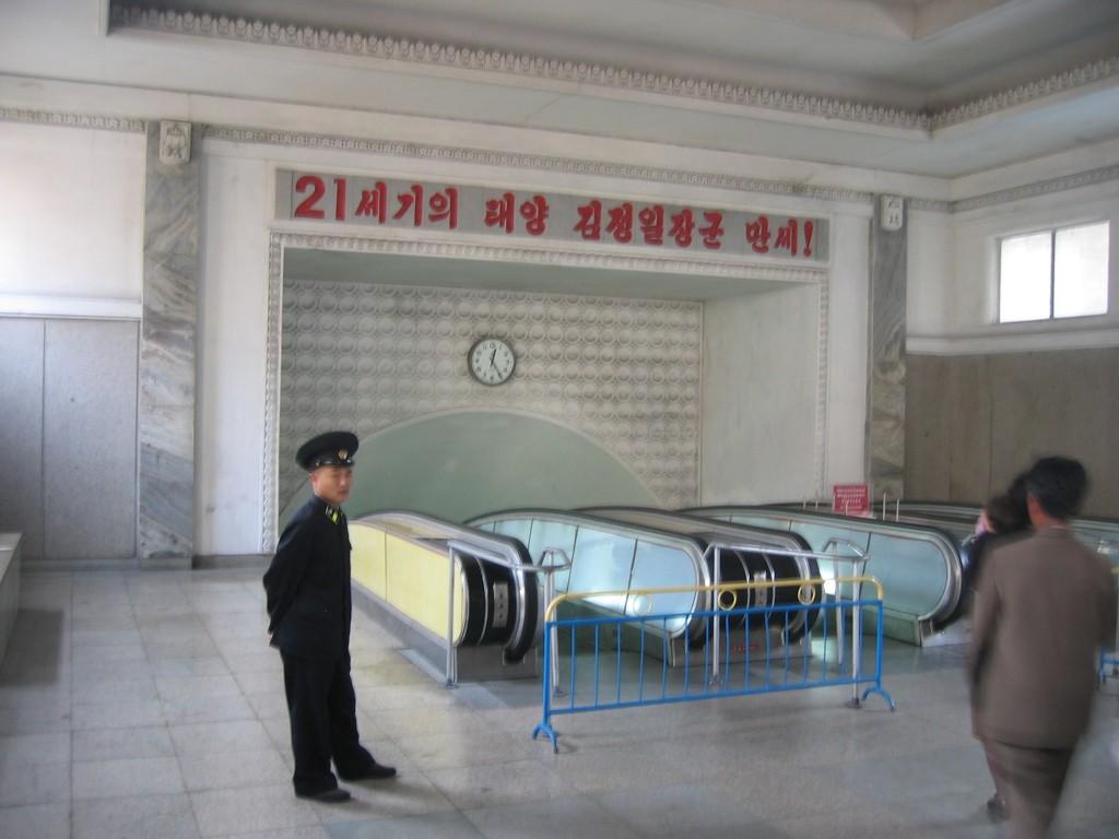 dprk-1410-B-metro