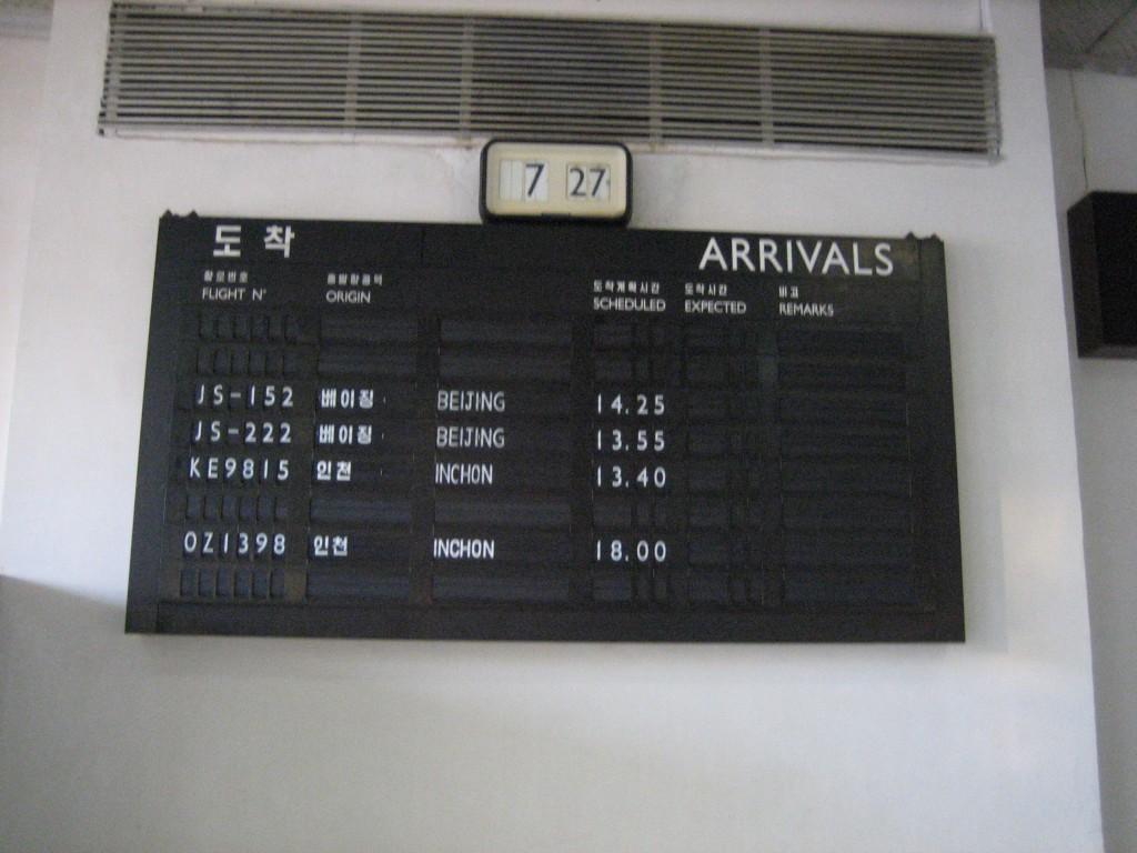 dprk-1972-arrivals sign