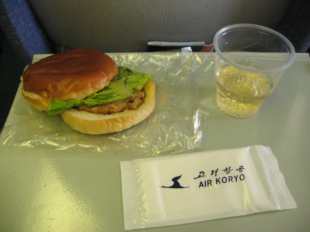 dprk-2348-B-air koryo burger