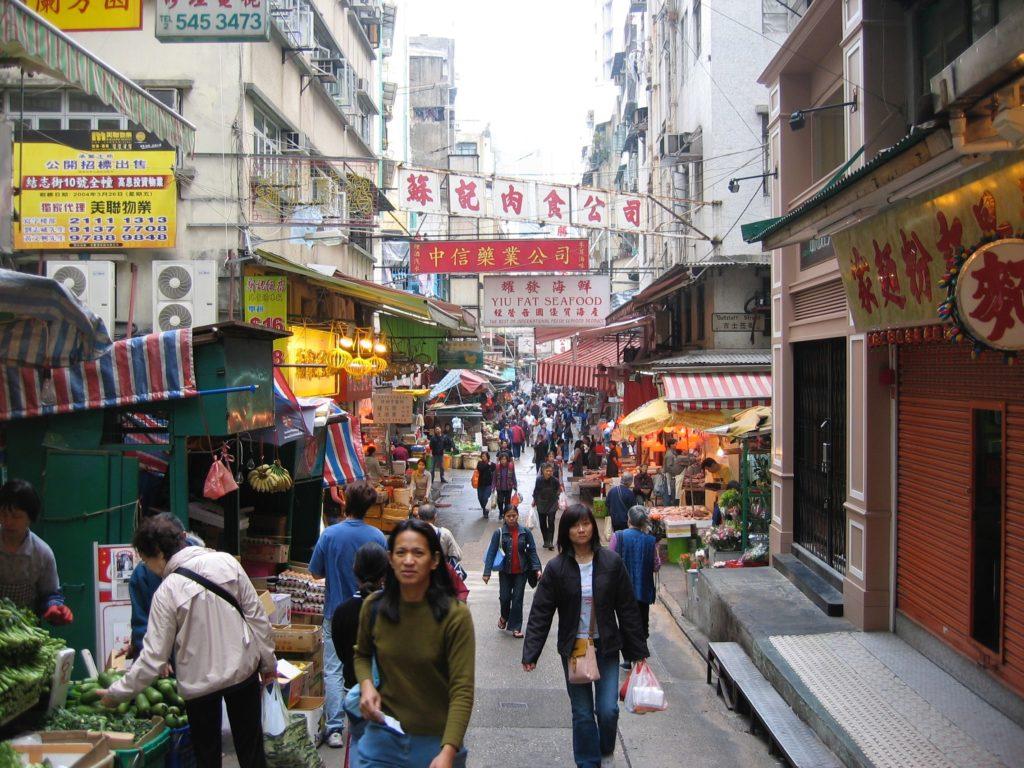 sb2004-206-hong kong